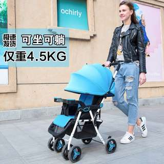🚚 CHEAPEST Brand-new baby light weight stroller FREE DELIVERY