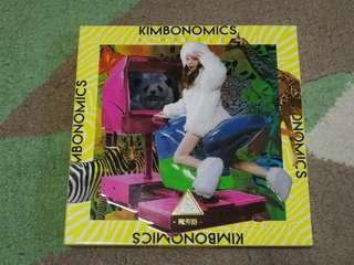 Kimberley chen fang yu CD 陈芳语 kimbonomics produce 101