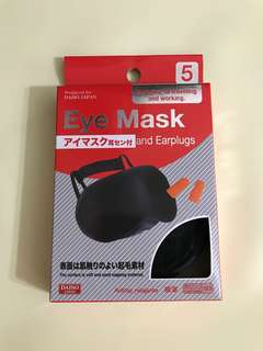 Eye Mask and Earplugs 睡眠眼罩及耳塞