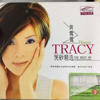 Tracy huang 3 cds