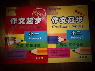 Chinese compound starters book