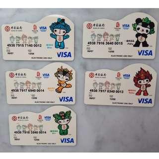 2008北京奧運中銀收藏卡一套