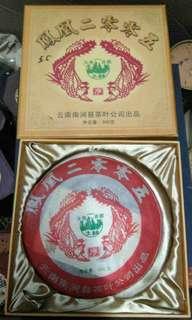 陳年普洱茶-鳳凰二零零五