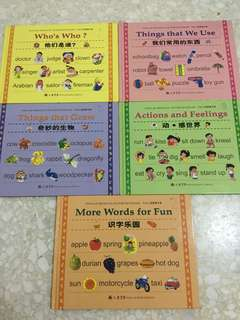 Children's trilingual picture dictionary