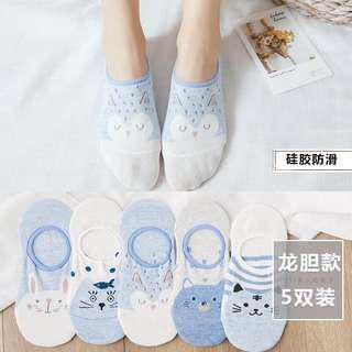 [Pre-Order] Cute Socks