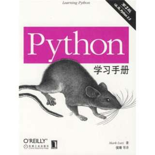 "Big data and analytics books, ""Learning Python"" and ""Lovely Python"" 2 books @ 5 dollars"