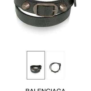 Balenciaga classic triple tour