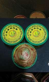 陳年普洱茶-下關金絲沱茶