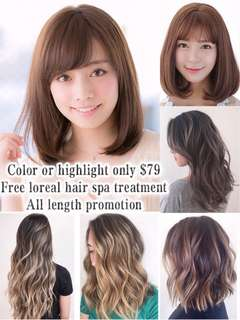 Hair color Gss promotion