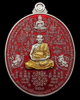 Thai Amulet lp pong 2561 red