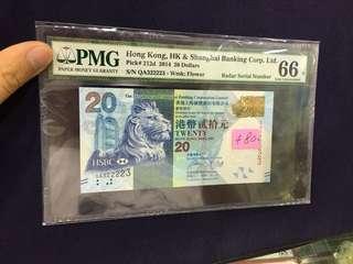 2014 匯豐銀行 20圓 QA 322223 66EPQ 雷達號