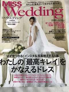 日本結婚雜誌