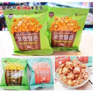 Pocket Popcorn