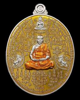 Thai Amulet lp pong 2561 yellow