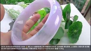 翡翠紫羅蘭手鐲57.5圈口