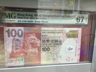 2013 匯豐銀行 100圓 GM 148888 67EPQ 獅子號 一世發發發發