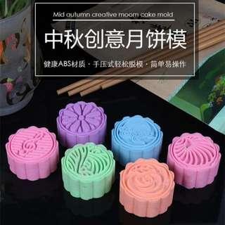0913/E5*K【TC1181712】【现货】M114-18786-2 手压式饼干月饼模具-50g -六片花型 (祥云).
