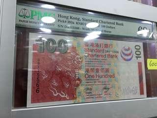 2003 渣打銀行 100圓 DB 115566 68EPQ 對子號