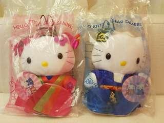Hello Kitty & Dear Daniel Plushie