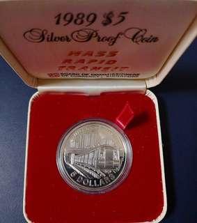🇸🇬 1989 Singapore Commemorative $5 Silver Proof Coin