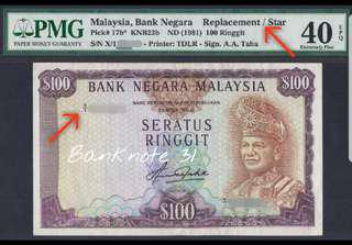 🌟RARE🌟X/1🌟 Malaysia 4th series RM100 Replacement note Original Paper