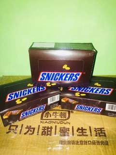 Snickers Box of 12x20g