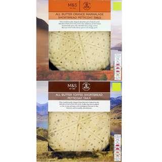 Marks & Spenacer 🌟All Butter Shortbread Petticoat Tails (HALAL) 🌟HOT SALE🌟