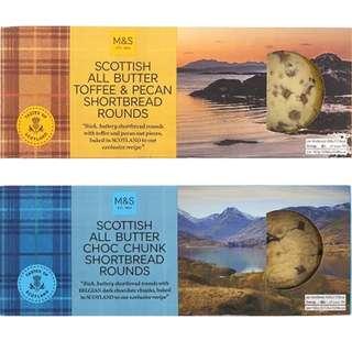 Marks & Spencer 🌟Scottish All Butter Shortbread Rounds series (HALAL)🌟HOT SALE
