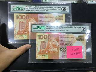 2016 匯豐銀行 1000圓 FW 345678 876543 68/69EPQ 同冠蛇一套