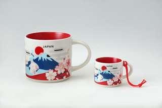 Starbucks YAH mug