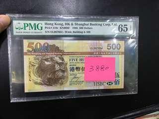 2006 匯豐銀行 500圓 EL 987654 65EPQ 倒蛇