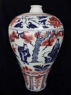 Yuen dynasty authentic Pai shiku kiln mark copper red n blue plumb vase 43cm high. 到元代白滸孤窑珍藏品。