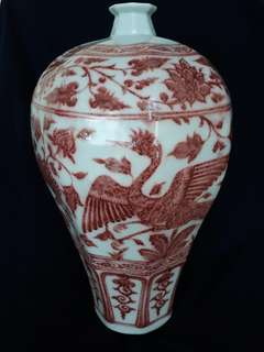 Yuen dynasty Pai Shiku kiln made coppet red plum vase 43.8 cm high with phonix n flowers . 到元代白滸孤窑梅瓶凤凰纹。照形-美丽元风格