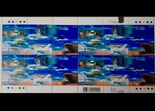 香港國際機場開幕紀念版票