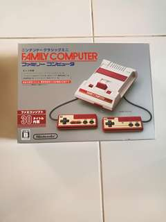 Vintage family computer (brand new game console)