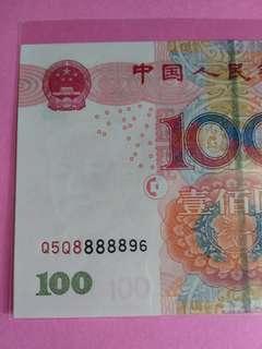 2005年中國人民銀行.第五套人民幣壹佰圓靚號:Q5Q8888896
