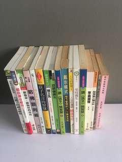 Mc Various chinese books