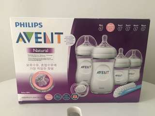 Philips AVENT clasi 'newborn starter set'