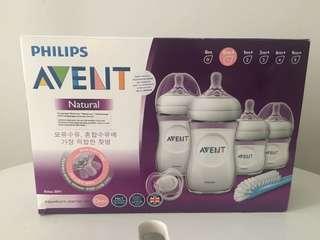 Philips AVENT clasi 'newborn starter set'