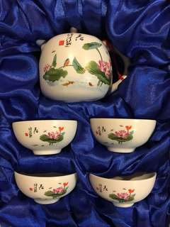 BN Chinese Tea Set