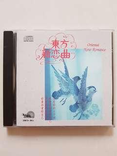 (SOLD)CD Oriental New Romance