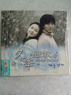 Winter Sonata (Korean Drama CD-20 disc)