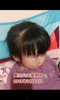 Shampoo Princess Molan Haircare set