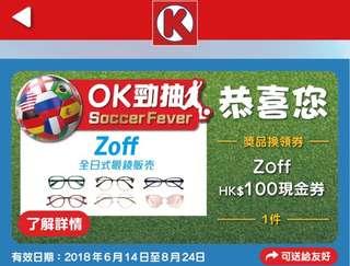 Zoff眼鏡現金券