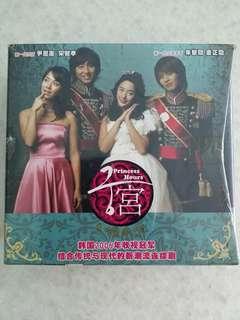 Princess Hours (Korean Drama-CD 24 disc)