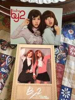 B2 cd and dvd