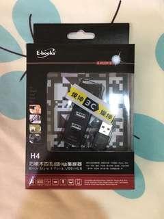 🚚 全新/USB-hub 四孔集線器