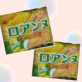 香蕉夾心餅