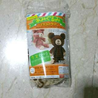 Daiso Knitting Set (bear)