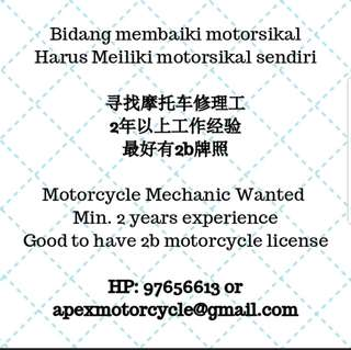 Looking for Mechanics in East Side Singapore